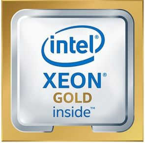 Intel Xeon Gold 6132 - 2.6 GHz
