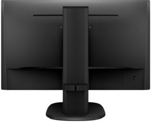 Philips S-line 223S7EJMB - LED-monitor